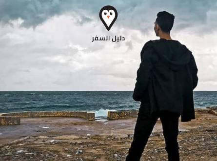 فندق المعموره بالاس الاسكندريه – فندق 2 نجمه مميز علي شاطئ اسكندريه