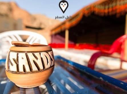 فندق طابا سندس طابا – Hotel & Casino Taba Sands