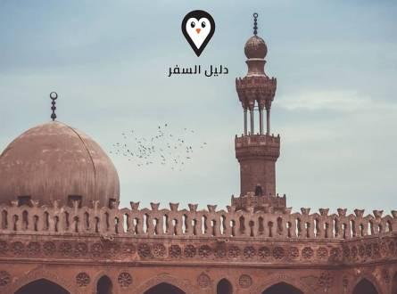 اماكن اثرية في القاهرة .. تنوع ثقافي وحضاري في العاصمة