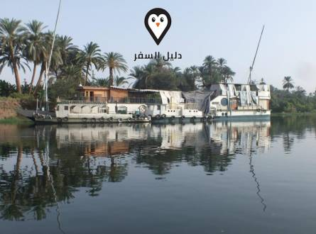 فندق ابروتيل الاقصر – Iberotel Hotel in Luxor 4 stars