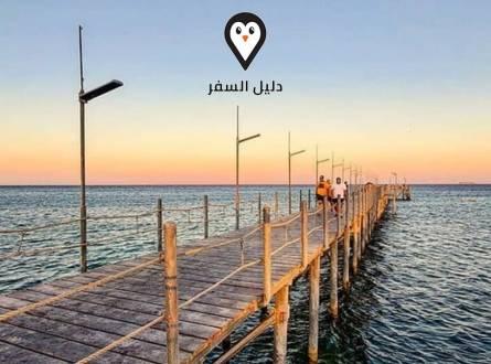 قرية رومانس العين السخنة – قرية سياحية 4 نجوم في العين السخنة