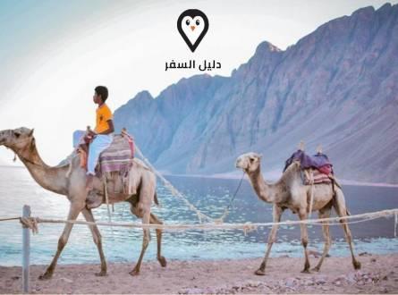وادى جنى دهب – منطقة جبلية الأكثر زيارة في سيناء