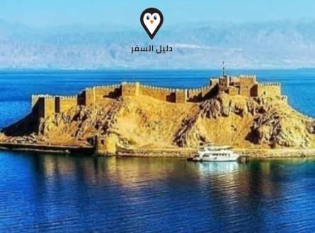 جزيرة فرعون طابا- بقعة سحرية لرؤية 4 دول من مكان واحد