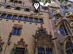 السياحة فى برشلونة – التنوع التاريخي والطابع العربي بالمطاعم