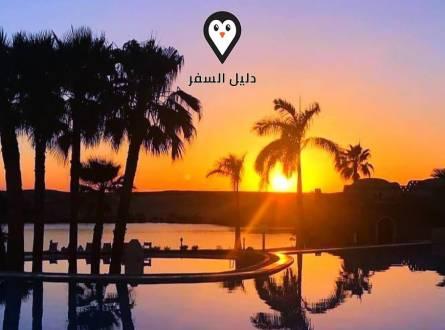 فندق سارة اسوان – أسعار مناسبة واطلالة رائعة