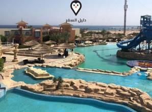 فندق الفراعنة هايتس اكوا بارك شرم الشيخ – فئة 4 نجوم بأقل الأسعار
