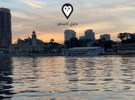 اماكن للخروج في القاهرة للشباب- تعرف على أفضل9 اماكن للشباب