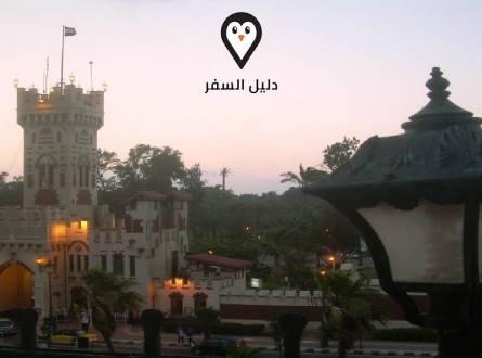 فندق ايفو المنتزه الاسكندريه – Aifu Resort El Montazah
