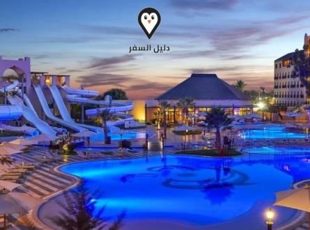 فندق شتيجنبرجر طابا –  خدمة خمس نجوم وموقع متميز رائع