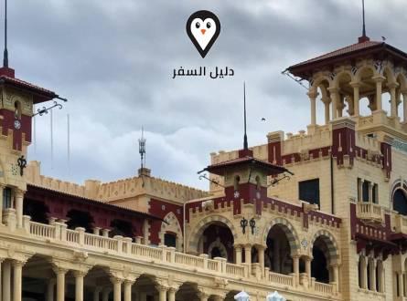 فندق كريون اسكندرية – اكتشف الإسكندرية العتيقة بأسعار قليلة