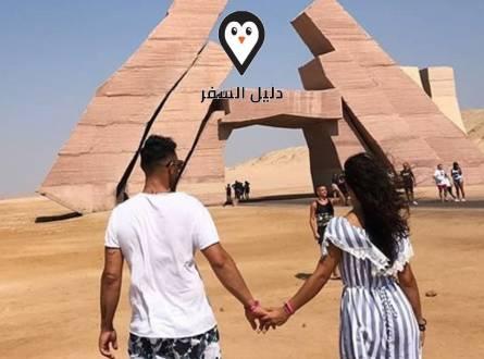 عروض رحلات شهر العسل شرم الشيخ 2020 – وحجز أفضل فنادق