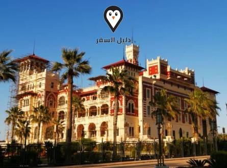 قصر المنتزه .. تمتع بجولة في أحد أفخم قصور مصر الملكية