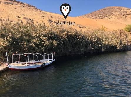 فندق اشري نارتي اسوان – Ashry Narty in Aswan