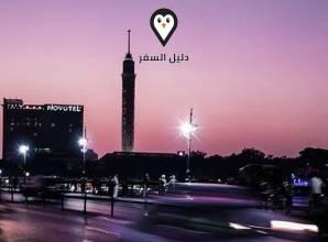 حور محب القاهره – إطلالة مميزة بالقرب من الهرم ووسط البلد