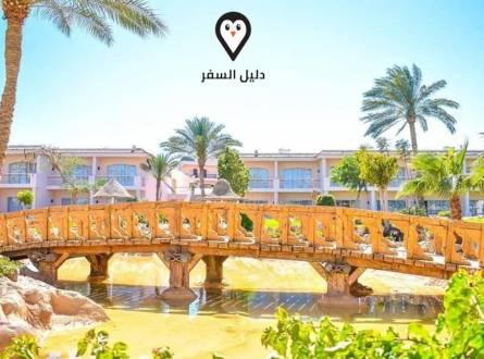 فندق باروتيل بيتش ريزورت شرم الشيخ – افضل فنادق 5 نجوم في شرم الشيخ