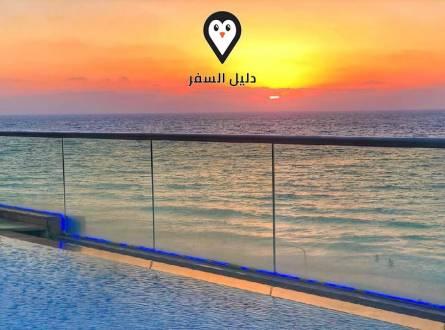 فندق هيلتون الاسكندرية – Hilton Alexandria Corniche