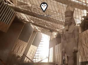 المتحف المصري الجديد – أكبر معرض للتاريخ في الشرق الأوسط