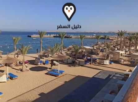 قرى الغردقة – تمتع بإقامة راقية على الشاطئ  الفيروزي واكوا بارك ممتعة