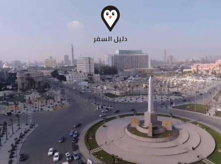 فندق بانوراما القاهرة.. خدمة ممتازة وأسعار اقتصادية بقلب وسط البلد