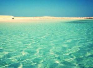 شاطئ اللولي للسنوركلينج من مرسى علم- صن بيراميدز