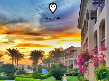 رحلات الغردقة من الاسكندرية – افضل عروض فنادق الغردقة