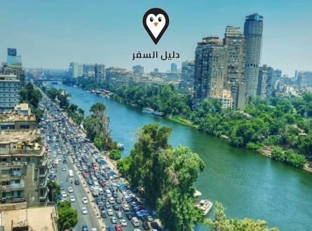 فندق بوتيك النيل العجوزة – Nile Boutique Hotel 3 Stars