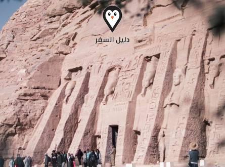 abu simbe trip from aswan