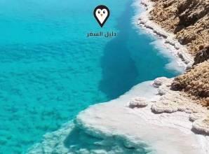 الجزيرة البيضاء شرم الشيخ – احدث المناطق السياحية في شرم الشيخ