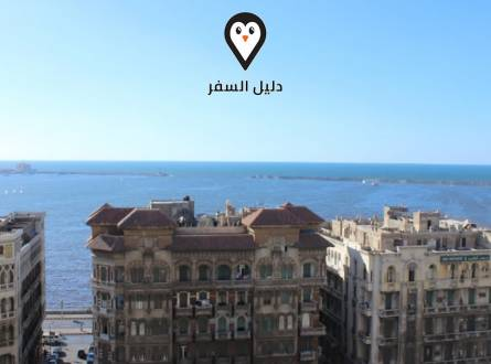 فندق الاهرام بالمنشية بالاسكندرية – Al Ahram Hotel Alexandria