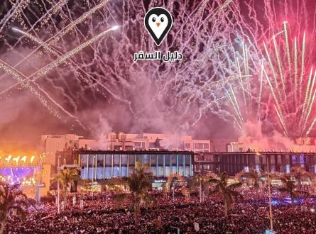 ليلة رأس السنة  أفضل الحفلات – happy new year 2021