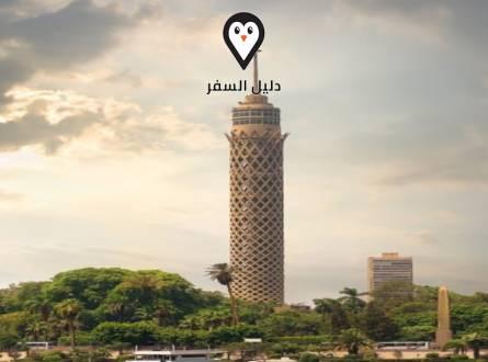 اماكن للزيارة في القاهرة – دليلك الشامل لأجمل الأماكن في القاهرة