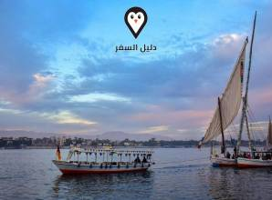 فنادق الاقصر 2 نجمة – استمتع بإجازة دافئة بأسعار رمزية