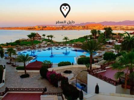 فندق موفنبيك شرم الشيخ خليج نعمة باى 5 نجوم و الخدمة المميزة