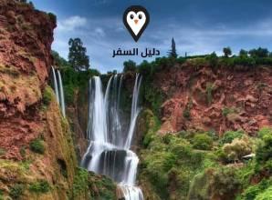 شلالات أوزود بمراكش – مغامرة حية بين أحضان الطبيعة