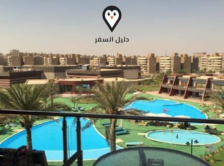 فندق توليب مدينه نصر – Tolip Hotel and Aqua Park