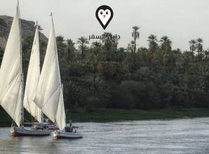 اسعار فنادق الاقصر لقضاء عطلة الشتاء في مصر الفرعونية