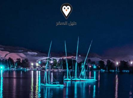 فندق اوسكار اسوان 3 نجوم – Oscar Hotel Aswan