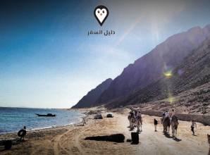 شواطئ دهب 2020 – أجمل 10 شواطئ رملية في دهب ارض السحر
