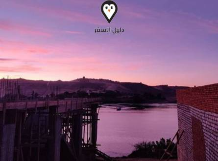 فندق السلام اسوان – El Salam Hotel Aswan