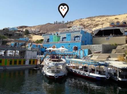 فندق اناكاتو اسوان – Anakato Hotel  in Aswan 3 stars