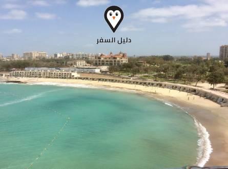 فندق بيتى كوان اسكندرية –  Petit Coin Hotel Alexandria
