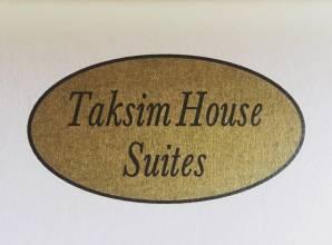 ارخص فنادق اسطنبول تقسيم ومجموعة فريدة من الخدمات بأفضل الأسعار