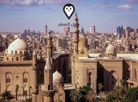 فندق تشاو القاهرة .. موقع متميز و إطلالة بديعة على محطة مصر