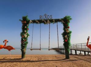 فندق rixos شرم الشيخ