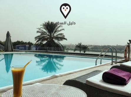 فندق هوليداي ان المعادي – إقامة مميزة على نهر النيل
