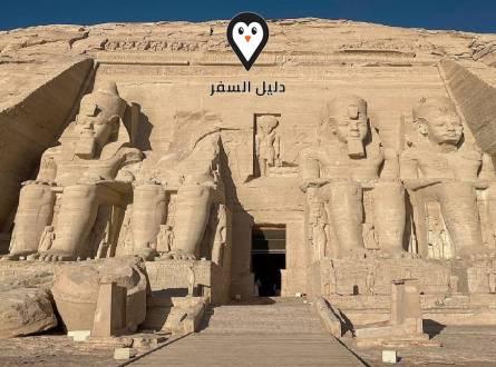 رحلات اسوان ابو سمبل – أهم الرحلات التثقيفية و الترفيهية فى مصر