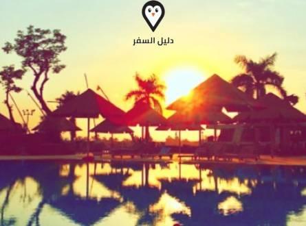 فندق بيراميزا الاقصر – Pyramisa Isis Hotel Luxor