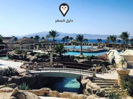فندق سول طابا – اجمل فنادق طابا علي الاطلاق واطلالة خلابة