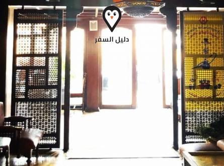 فندق اوديون بالاس القاهرة 3 نجوم – Odeon Palace Hotel