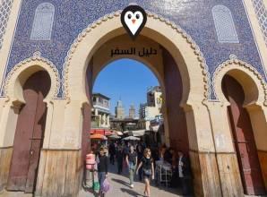 مدينة فاس – سر علاقتها بضربة الفأس وسبب غزارة المياة الجوفية